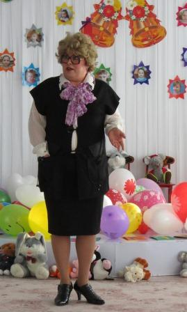 Костюм мисс эндрю